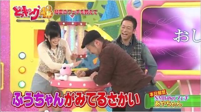 https://livedoor.blogimg.jp/omaeranews-idol/imgs/4/5/45449a06.jpg