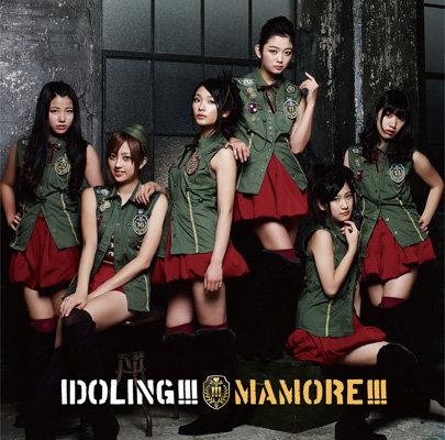 idoling_cover_b