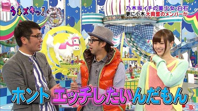 https://livedoor.blogimg.jp/omaeranews-idol/imgs/4/5/459800b7.jpg