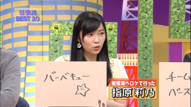 https://livedoor.blogimg.jp/omaeranews-idol/imgs/4/5/45d6491d.jpg