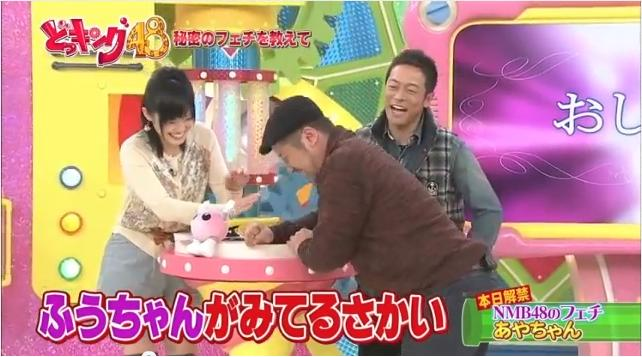 https://livedoor.blogimg.jp/omaeranews-idol/imgs/4/6/46065f3a.jpg
