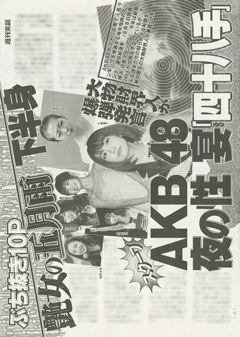 https://livedoor.blogimg.jp/omaeranews-idol/imgs/4/6/4635cf39.jpg