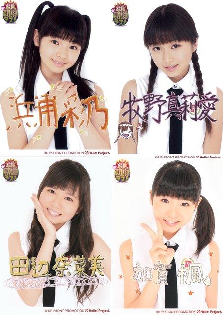 https://livedoor.blogimg.jp/omaeranews-idol/imgs/4/6/466ce879.jpg