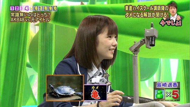 http://livedoor.blogimg.jp/omaeranews-idol/imgs/4/6/46b4d0cf.jpg