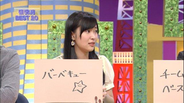 https://livedoor.blogimg.jp/omaeranews-idol/imgs/4/6/46c1251f.jpg