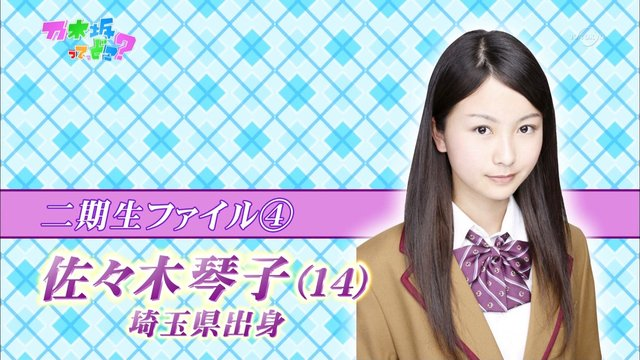 http://livedoor.blogimg.jp/omaeranews-idol/imgs/4/6/46cd4c44.jpg