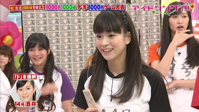 https://livedoor.blogimg.jp/omaeranews-idol/imgs/4/7/47424293.jpg