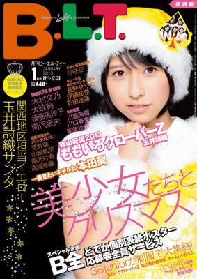 https://livedoor.blogimg.jp/omaeranews-idol/imgs/4/7/47735314.jpg