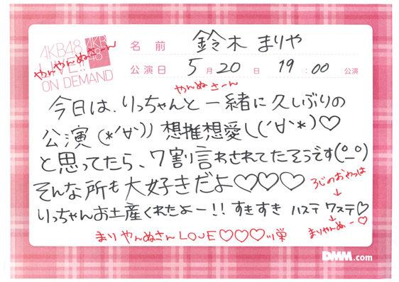https://livedoor.blogimg.jp/omaeranews-idol/imgs/4/8/4835c56b.jpg
