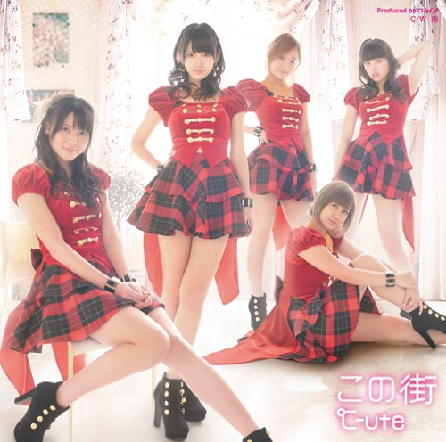 https://livedoor.blogimg.jp/omaeranews-idol/imgs/4/8/4854bcfc.jpg