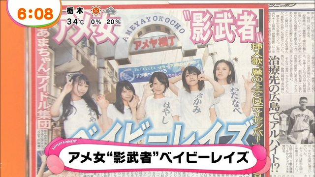 https://livedoor.blogimg.jp/omaeranews-idol/imgs/4/8/48c8da01.jpg