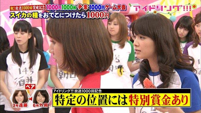 https://livedoor.blogimg.jp/omaeranews-idol/imgs/4/8/48dd767a.jpg