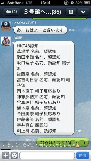https://livedoor.blogimg.jp/omaeranews-idol/imgs/4/9/490f85e6.jpg