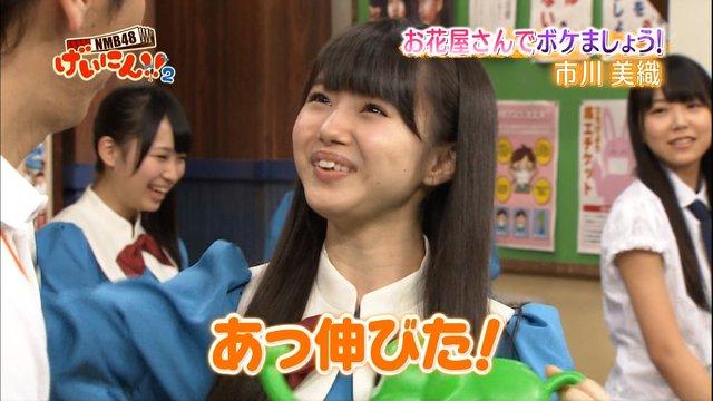 https://livedoor.blogimg.jp/omaeranews-idol/imgs/4/9/498c96d2.jpg