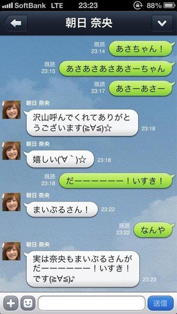 https://livedoor.blogimg.jp/omaeranews-idol/imgs/4/9/49d4e1e8.jpg