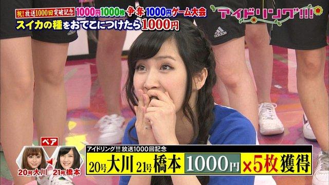 https://livedoor.blogimg.jp/omaeranews-idol/imgs/4/9/49e142e8.jpg