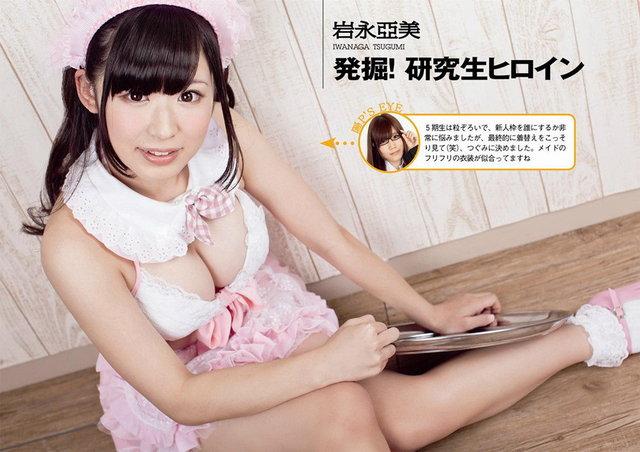 https://livedoor.blogimg.jp/omaeranews-idol/imgs/4/9/49f28435.jpg