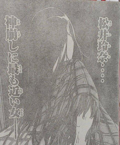 https://livedoor.blogimg.jp/omaeranews-idol/imgs/4/a/4a8bfcaa.jpg