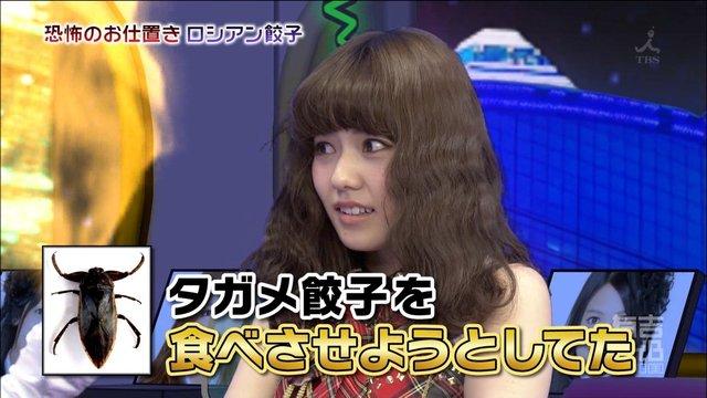 http://livedoor.blogimg.jp/omaeranews-idol/imgs/4/a/4ae5430a.jpg