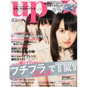 https://livedoor.blogimg.jp/omaeranews-idol/imgs/4/a/4af47bcc.jpg