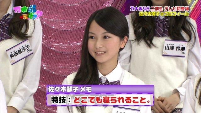 https://livedoor.blogimg.jp/omaeranews-idol/imgs/4/b/4b0946e4.jpg
