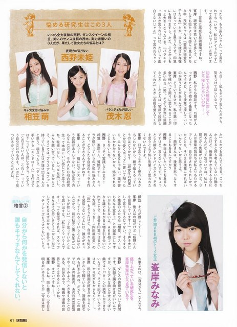 https://livedoor.blogimg.jp/omaeranews-idol/imgs/4/c/4c137873.jpg