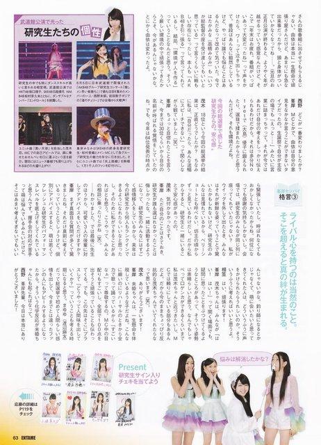 https://livedoor.blogimg.jp/omaeranews-idol/imgs/4/d/4d141e17.jpg