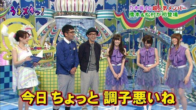 https://livedoor.blogimg.jp/omaeranews-idol/imgs/4/d/4d561165.jpg