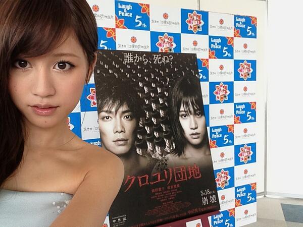 https://livedoor.blogimg.jp/omaeranews-idol/imgs/4/d/4d797086.jpg