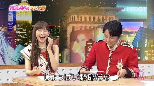 https://livedoor.blogimg.jp/omaeranews-idol/imgs/4/e/4ede6b2f.jpg