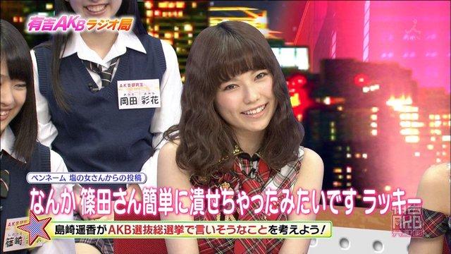 https://livedoor.blogimg.jp/omaeranews-idol/imgs/4/e/4ee75f60.jpg