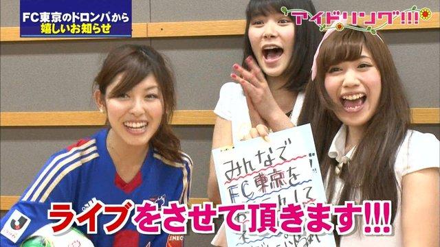 https://livedoor.blogimg.jp/omaeranews-idol/imgs/4/f/4fcd692a.jpg