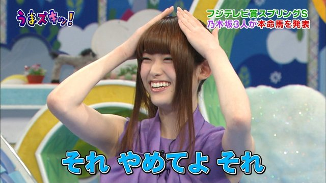 http://livedoor.blogimg.jp/omaeranews-idol/imgs/4/f/4fe3938a.jpg
