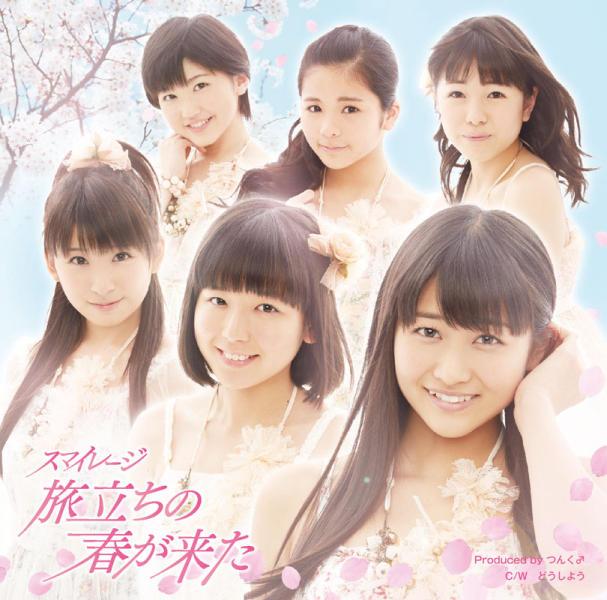 https://livedoor.blogimg.jp/omaeranews-idol/imgs/5/0/50a422d4.jpg