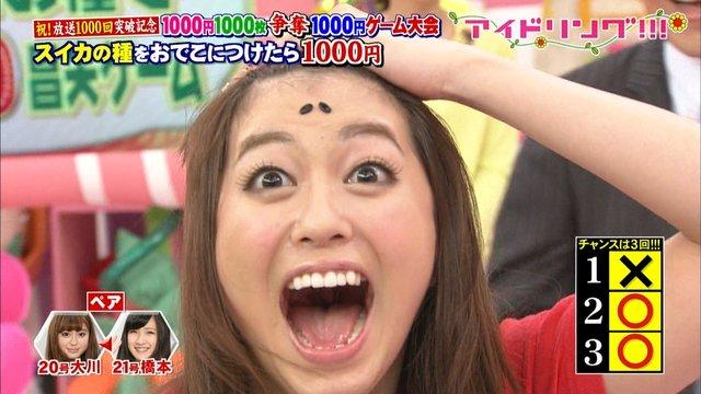 https://livedoor.blogimg.jp/omaeranews-idol/imgs/5/0/50d19c90.jpg