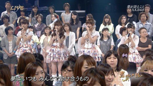 https://livedoor.blogimg.jp/omaeranews-idol/imgs/5/0/50e3c79b.jpg