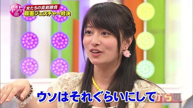 https://livedoor.blogimg.jp/omaeranews-idol/imgs/5/1/51fe86bb.jpg