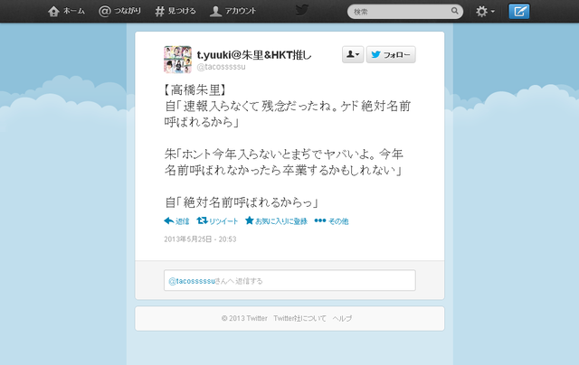 http://livedoor.blogimg.jp/omaeranews-idol/imgs/5/2/520227dc.png