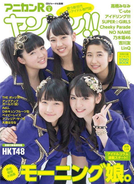 https://livedoor.blogimg.jp/omaeranews-idol/imgs/5/2/5208b6f3.jpg