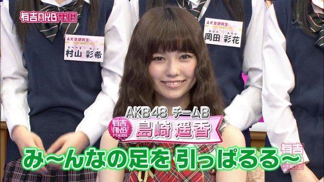 https://livedoor.blogimg.jp/omaeranews-idol/imgs/5/2/5245e8fe.jpg