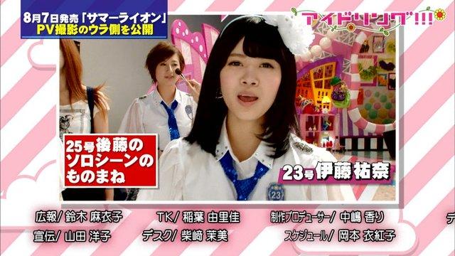 https://livedoor.blogimg.jp/omaeranews-idol/imgs/5/2/52f5aab4.jpg