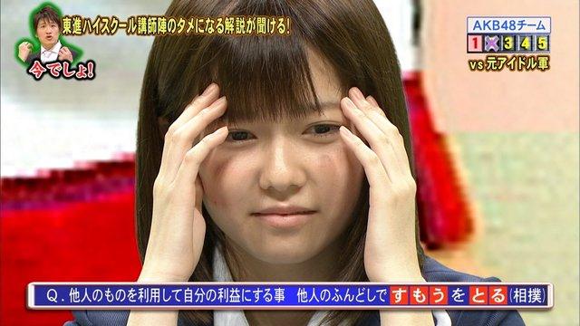https://livedoor.blogimg.jp/omaeranews-idol/imgs/5/2/52fe40ee.jpg