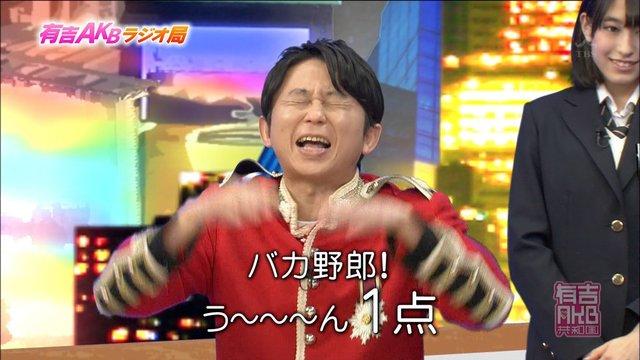 https://livedoor.blogimg.jp/omaeranews-idol/imgs/5/3/536c718b.jpg