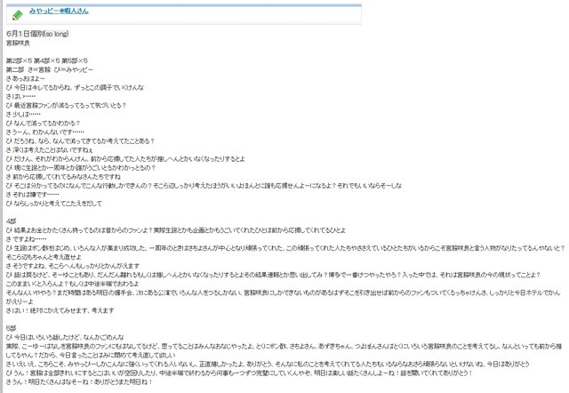 http://livedoor.blogimg.jp/omaeranews-idol/imgs/5/4/5406b88f.jpg