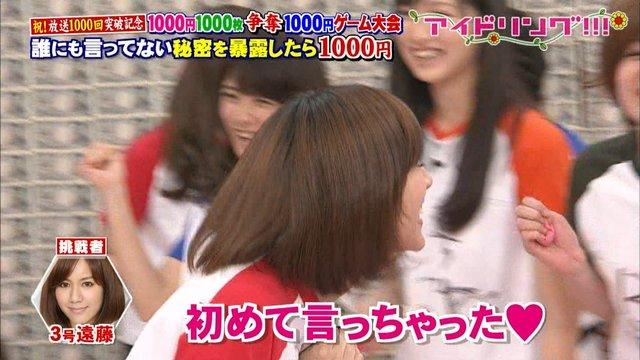 https://livedoor.blogimg.jp/omaeranews-idol/imgs/5/4/5457323e.jpg