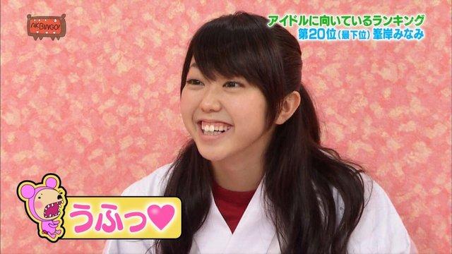 https://livedoor.blogimg.jp/omaeranews-idol/imgs/5/4/54d26134.jpg