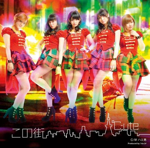https://livedoor.blogimg.jp/omaeranews-idol/imgs/5/5/551902fb.jpg