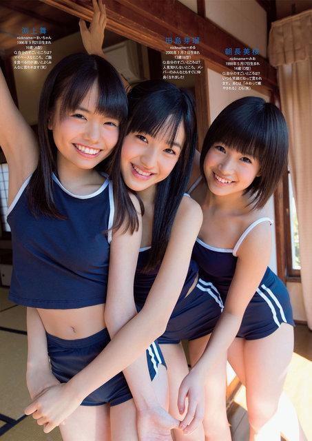 https://livedoor.blogimg.jp/omaeranews-idol/imgs/5/5/55bdce5c.jpg
