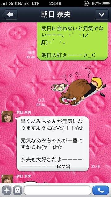 https://livedoor.blogimg.jp/omaeranews-idol/imgs/5/6/563e69bb.jpg