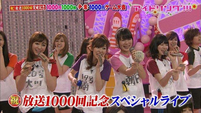 https://livedoor.blogimg.jp/omaeranews-idol/imgs/5/6/567fb5ee.jpg